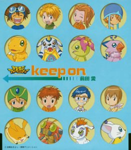 Keep on [Single] (Digimon Adventure Ending Theme #2)