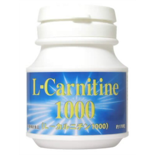 Lーカルニチン 1000 約170粒