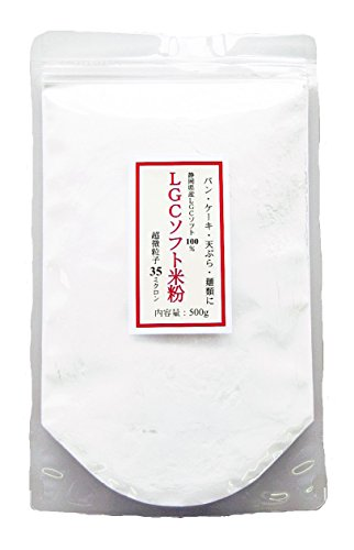 [To pan cake, tempura, noodles] Shizuoka Prefecture LGC soft rice flour 500g 1 bag of ultra-fine particles 35 microns, Shizuoka Prefecture Sanmai LGC soft 100% (Ultra Fine Rice Flour compare prices)