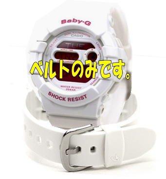[CASIO] CASIO BGD-140 for belt (band)