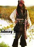 Johnny Depp—『パイレーツ・オブ・カリビアン/デッドマンズ・チェスト』Special Edition