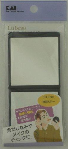 LB 両面ミラー 拡大鏡付 KDー0705