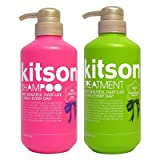 kitson エアリーシャンプー&トリートメントセット