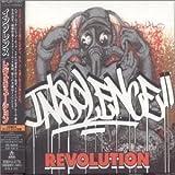 Revolution by Wea Japan
