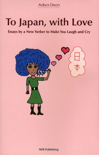 To Japan,with Love―Essays by a New Yorker to Make You Laugh and Cry