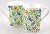 Heraldic Pottery Fine English Bone China Mugs - Victorian Chintz Castle Shape - Set of Two from ChinaFind