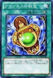 遊戯王カード 【アマゾネスの秘宝】 EXP4-JP018-N 《 エクストラパックVol.4 》
