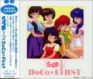 Ranma 1/2/Doco First