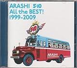 CD(2枚組) 嵐 2009 アルバム 「All the BEST! 1999-2009」 通常盤