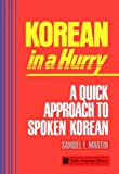 Korean in a Hurry: A Quick Approach to Spoken Korean (Tuttle Language Library) (0804803498) by Samuel E. Martin