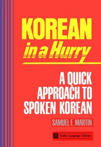 Korean in a Hurry a Quick Approach to Spoken Korea (Tuttle Language Library), Samuel E. Martin