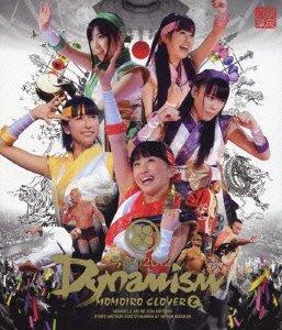 男祭り2012-Dynamism- [Blu-ray]