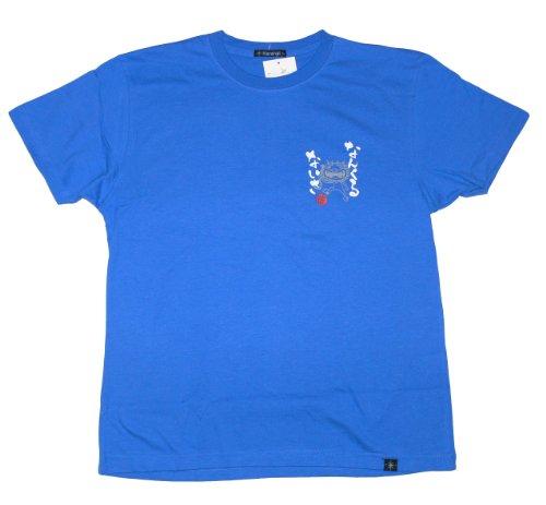 沖縄Tシャツ (なんくるないさ)沖縄方言:なんとかなるよ 青 子供ー大人