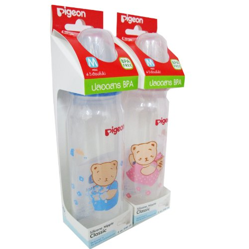 Pigeon 2 Baby feeding Bottles 8 oz/240 ml BPA Free with Silicone nipples Classic size M