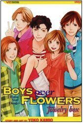 Boys Over Flowers: Jewelry Box (Boys Over Flowers: Hana Yori Dango)