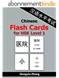 Chinese Flash Cards for HSK Level 1: 150 Chinese Vocabulary Words with Pinyin for the new HSK (English Edition)
