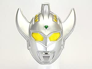 Plastic Mask [Ultraman Taro] Omen for Party Festival Event Cosplay