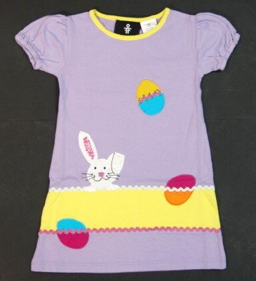 Girls Michael Simon Easter Dress in Yellow and Lavender - Buy Girls Michael Simon Easter Dress in Yellow and Lavender - Purchase Girls Michael Simon Easter Dress in Yellow and Lavender (Michael Simon, Michael Simon Dresses, Michael Simon Girls Dresses, Apparel, Departments, Kids & Baby, Girls, Dresses, Girls Dresses, Casual, Casual Dresses, Girls Casual Dresses)