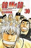 GO ANd GO 30 (少年チャンピオン・コミックス)