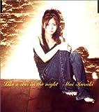 倉木麻衣「Like a star in the night」
