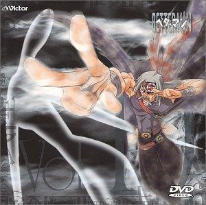 ベターマン VOL.10 [DVD]