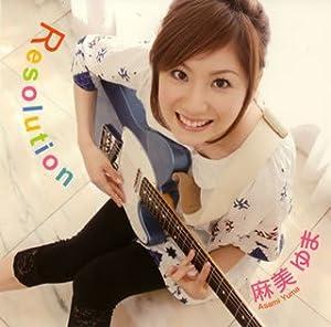 YUMA ASAMI - RESOLUTION(CD+DVD) - Amazon.com Music