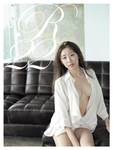 澤山璃奈写真集 『 R22 』