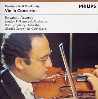 メンデルスゾーン & チャイコフスキー: ヴァイオリン協奏曲