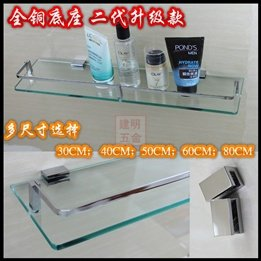 Bathroom Makeup Table front-1059227