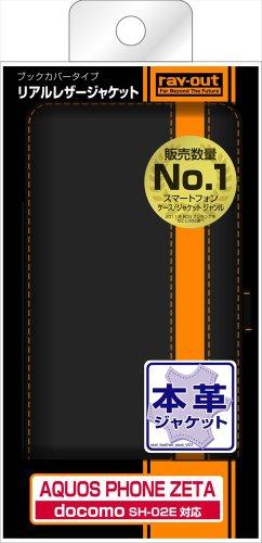 レイ・アウト AQUOS PHONE ZETA SH-02E用 ブックカバータイプ・リアルレザー RT-SH02ELC2/B