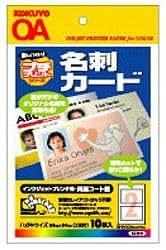 コクヨ インクジェット用名刺カード 両面コート紙 ハガキ 10 KJ-4010