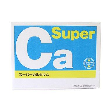 スーパーカルシウム 1箱 日本製