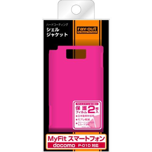 レイ・アウト docomo MyFitスマートフォン用ハードコーテイングシェルジャケット/コーラルピンク RT-P01DC3/P