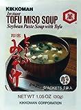 Kikkoman Instant Tofu Miso Soup (Soybean Paste Soup with Tofu)