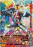 【シングルカード】BK1弾)仮面ライダー電王クライマックスフォーム/LR K1-022