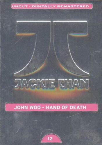 John Woo - Hand of Death [Limited Edition]