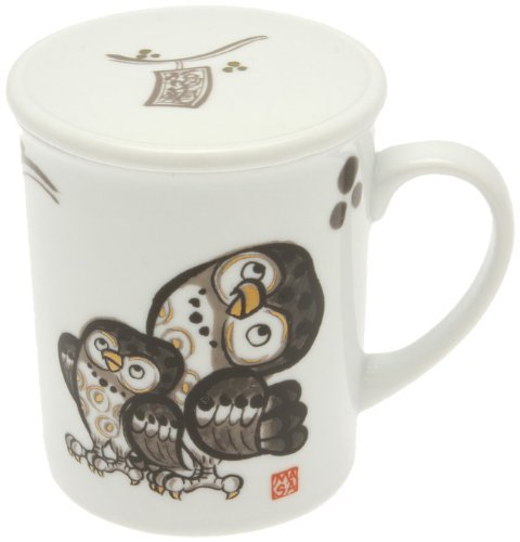 Kotobuki Good Luck Mug with Lid, Wise Owl, Gold and Brown by Kotobuki