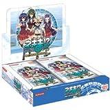 ネギま!?カードゲーム ブースター2時間目「あの…私もお役にたちますか…」byのどかBOX