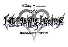 キングダム ハーツ -HD 2.5 リミックス-初回生産特典:PCブラウザゲーム「キングダム ハーツ χ[chi]」で使用できるアニバーサリーセットのシリアルコード同梱