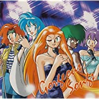 GS美神 Gorgeous Songs