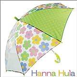 Hanna Hula(ハンナフラ) キッズアンブレラ HH-292 [キャンディフラワーGR]