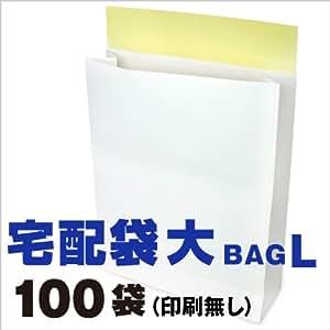 宅配袋 大 Lサイズ 100袋 テープ付き 白色 無地 [宅急便 紙袋 角底袋 角底 袋 梱包資材 梱包] 大手運送会社と同サイズ (たて)405×(よこ)320×(マチ)110mm bagL