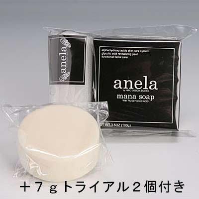 anelaマナソープ 100g+サンプル石鹸2個付