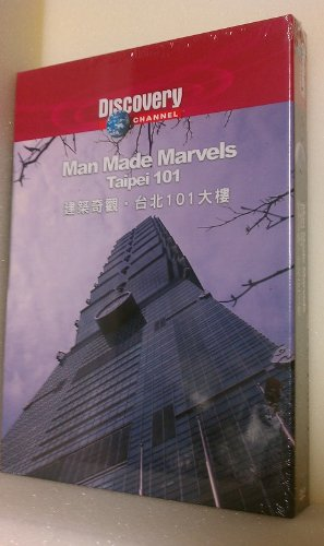 奇跡の建造:台北101(Man Made marvels Taipei 101)