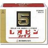 【第3類医薬品】レオピンファイブw 60mL×4 ランキングお取り寄せ