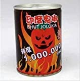 Actopus Bhut Jolokia Ghost Pepper Can Chili Reaper Plant Kit Tin Plants