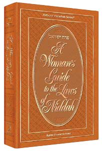 Woman's Guide To The Laws Of Niddah
