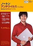 Norton AntiVirus for Macintosh Ver.11.0 日本語版