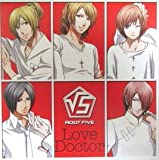 Love Doctor (アニメイト限定版)ドラマCD「Love Doctor ?」収録 2CD