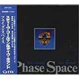 "Phase Spacevon ""Steve Coleman"""